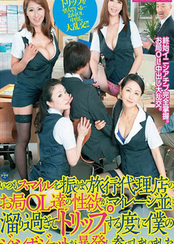 Naughty Japanese AV models are horny teachers in mff action