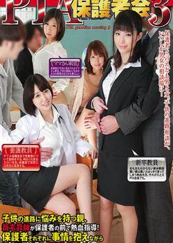 Yuu Shinoda nasty milf plays doctor with her patient