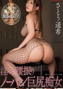 Satou Haruka naughty Asian chick gets fucked hard for the cumshot