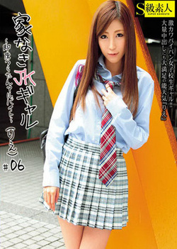 Japanese teen is hot schoolgirl getting a dick ride