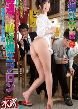 Hibiki Ohtsuki horny Asian housewife is nailed hard and headfucked