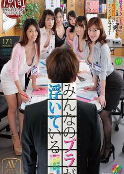 Arousing Japanese office lady gets hardcore rear fucking