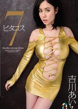 Aimi Yoshikawa sporty Asian girl gets hard cock to suck