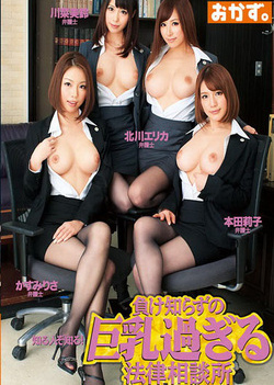 Riko Honda and Risa Kasumi are lovely and horny Asian babes