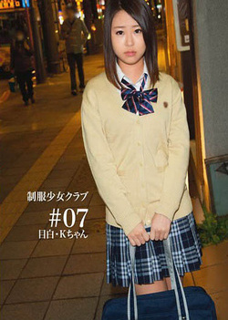 Naughty Japanese schoolgirl gets  pantyhose and toy insertion