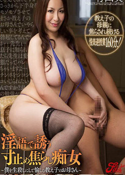 Aoi Aoyama hot mature Asian babe in pov tit fuck scene