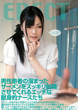 Saaya Yoshimi hot milf is horny nurse giving excellent blowjob