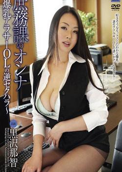 Cute japanese lady enjoys wild solo act