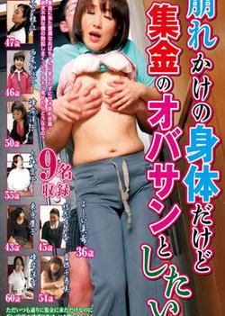 Mature Japanese lady enjoys position 69