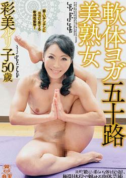 Sporty Ruriko Saimi gets nailed in threesome