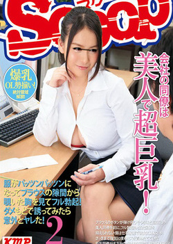 Office lady is a hot Asian milf getting tit fuck from her horny boss