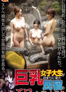 Naughty Asian teens teasing one horny guy in the bath