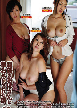 Pretty mature Japanese babe shows guy a good time with his cock