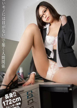 Nozomi Yui flaunts her sexy body in the office for a dick ride