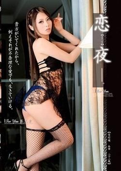 Ayu Sakurai arousing Asian milf in hot blowjob pov