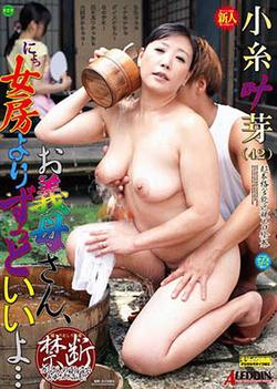 Mature koitoka enjoys young hunk slaming her hairy cunt