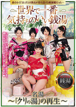 Japanese models are hot milfs in group action in the baths