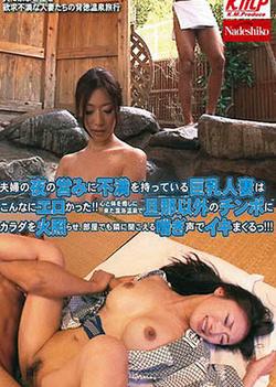 Lovely Japanese AV model in the bath with girlfriend gets masturbated outdoors