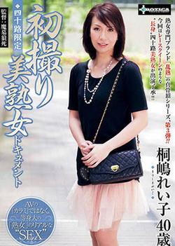Classy babe Reiko Kirishima is super hot cock teaser