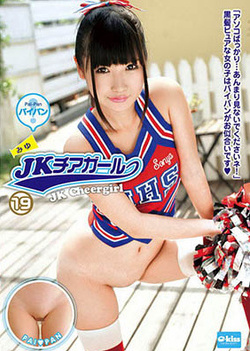 Wet body of Miyu Nakatani gets exposed