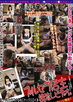 Japanese AV Model is a horny teen in amateur sex