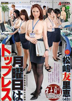 Yurie Matsushima hot mature housewife gives blowjob