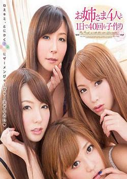 Yui Hatano and her hot Asian friend in pov threesome