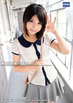 Koharu Aoi nice Asian teen in cosplay sex