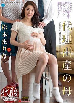 Marina Matsumoto hot mature Asian babe fucks older guy