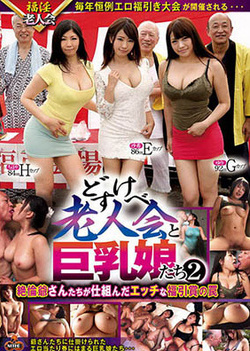 Japanese AV Models in wild orgy of dick riding and doggy-style