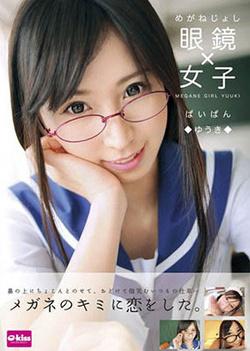 Naughty Japanese student Yuuki Itano masturbates solo in classroom