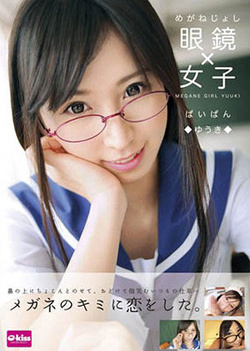 Arousing Amateur in glasses Yuuki Itano gives hot blowjob