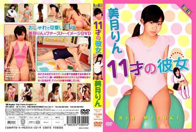 KIDM-024 11才の彼女 美月りん - JAPANESE ADULT VIDEOS