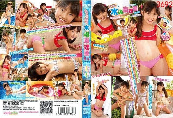 IMOM-041 たっぷり Part3 水嶋真理亜