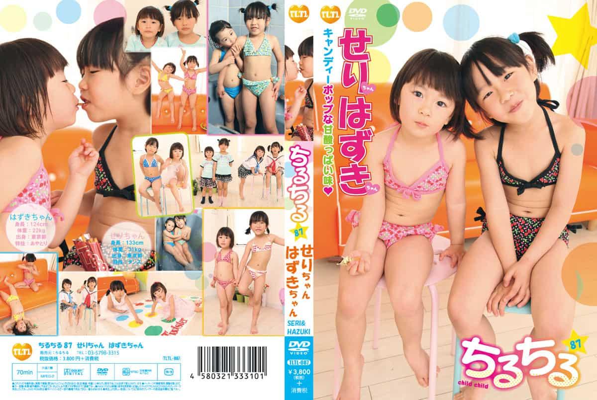 TLTL-087 チルチル vol.87 せり はずき - JAPANESE ADULT VIDEOS