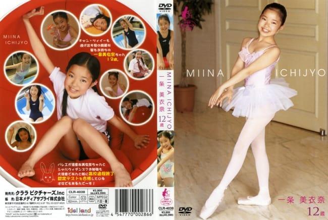 CLR-4038 一条美衣奈 12歳 一条美衣奈
