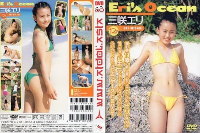SCDV-10169 Eri's Ocean 三咲エリ