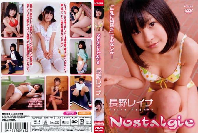 ICDVD-0020 Nostalgie 長野レイナ