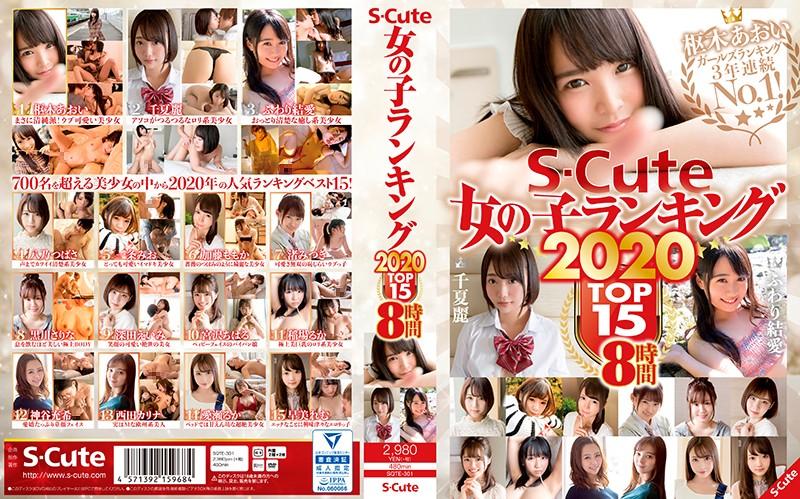 SQTE301