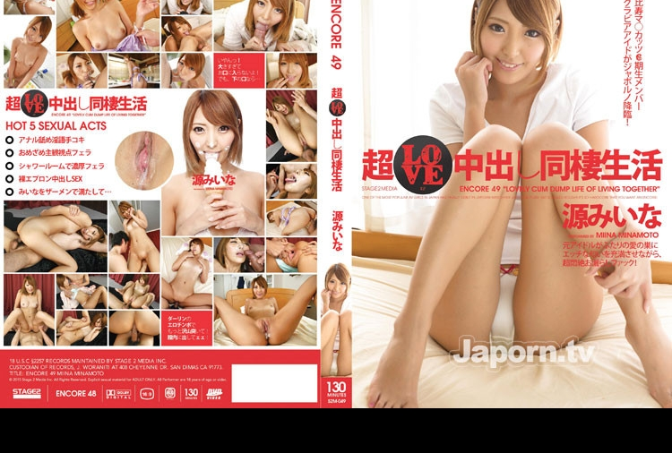 Encore Vol.49 Lovely X2 Cum Dump Life Of Living Together : Miina Minamoto