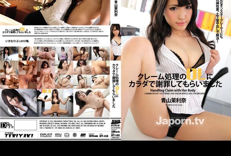 Handling Claim With Her Body : Marina Aoyama