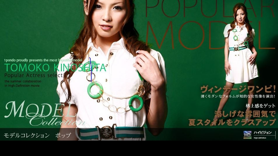 1pondo Model Collection Select…7
