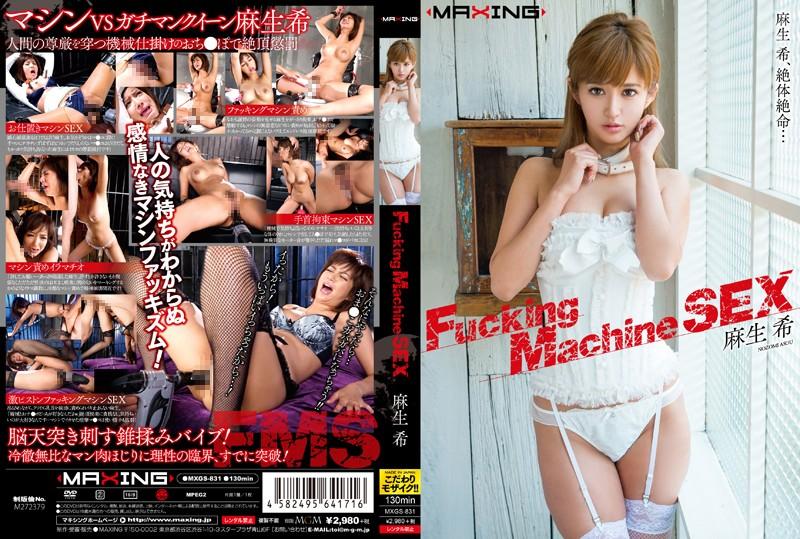 Fucking Machine Sex Nozomi Aso