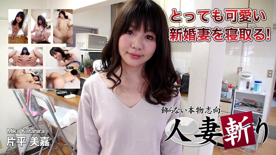 Mika karahira 片平 美嘉 23歳