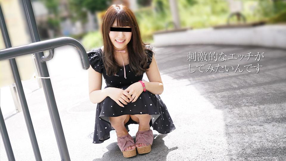 Rinka Suzuki(鈴木凛花) おちんちんが欲しくてきちゃった