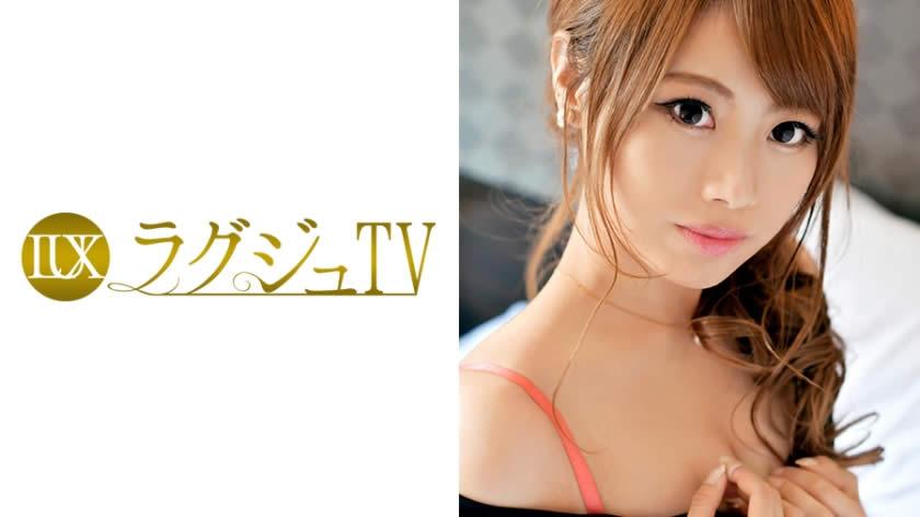 259LUXU-802 ラグジュTV 799 志田紗耶香 24歳 美容師