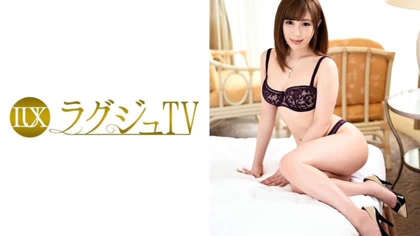 259LUXU-732 ラグジュTV 726 三都橋香織 31歳 メンズクリニック専属女医