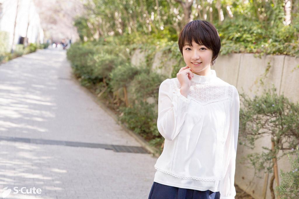 S-Cute 503 Tsubasa #1