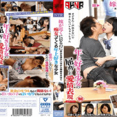 NSPS-712 – Maki Kyouko – NSPS-712 Nagae STYLE Careful Selection Actress Unforgettable Actress' Body – Big Tits –