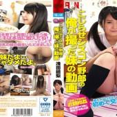 JKSR-342 – Aoyama Hana – JKSR-342 Natural G Cup Big Tits With Sexual Intercourse Wife